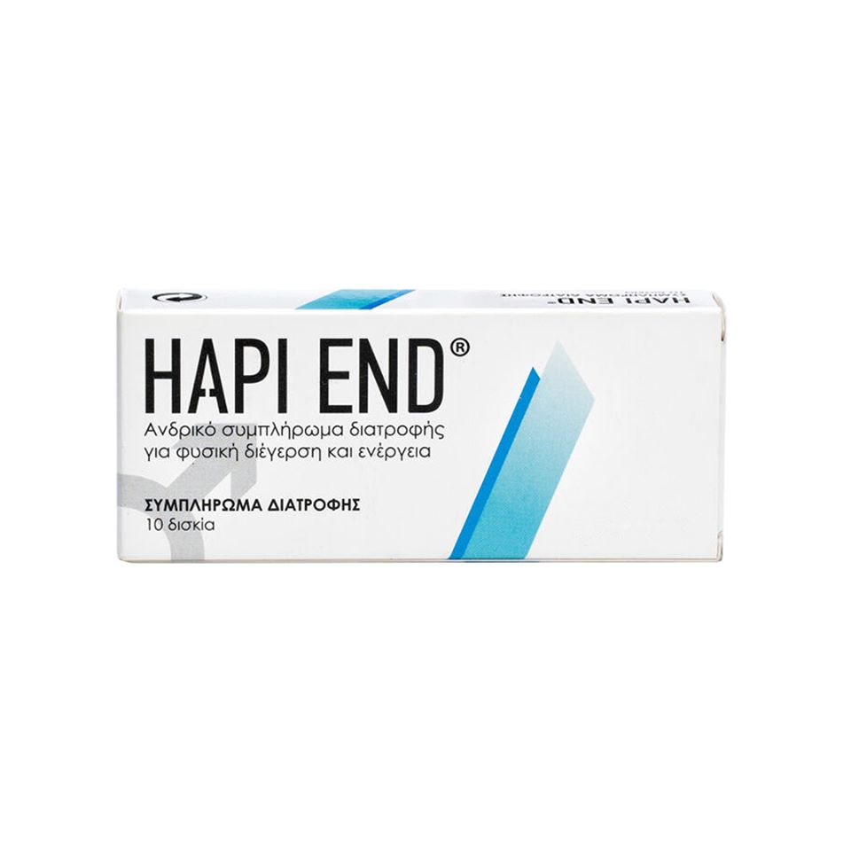 Hapiend_10