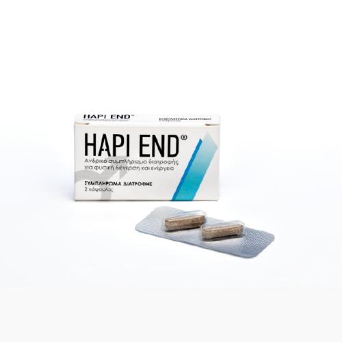 hapiend_632_2_diskia