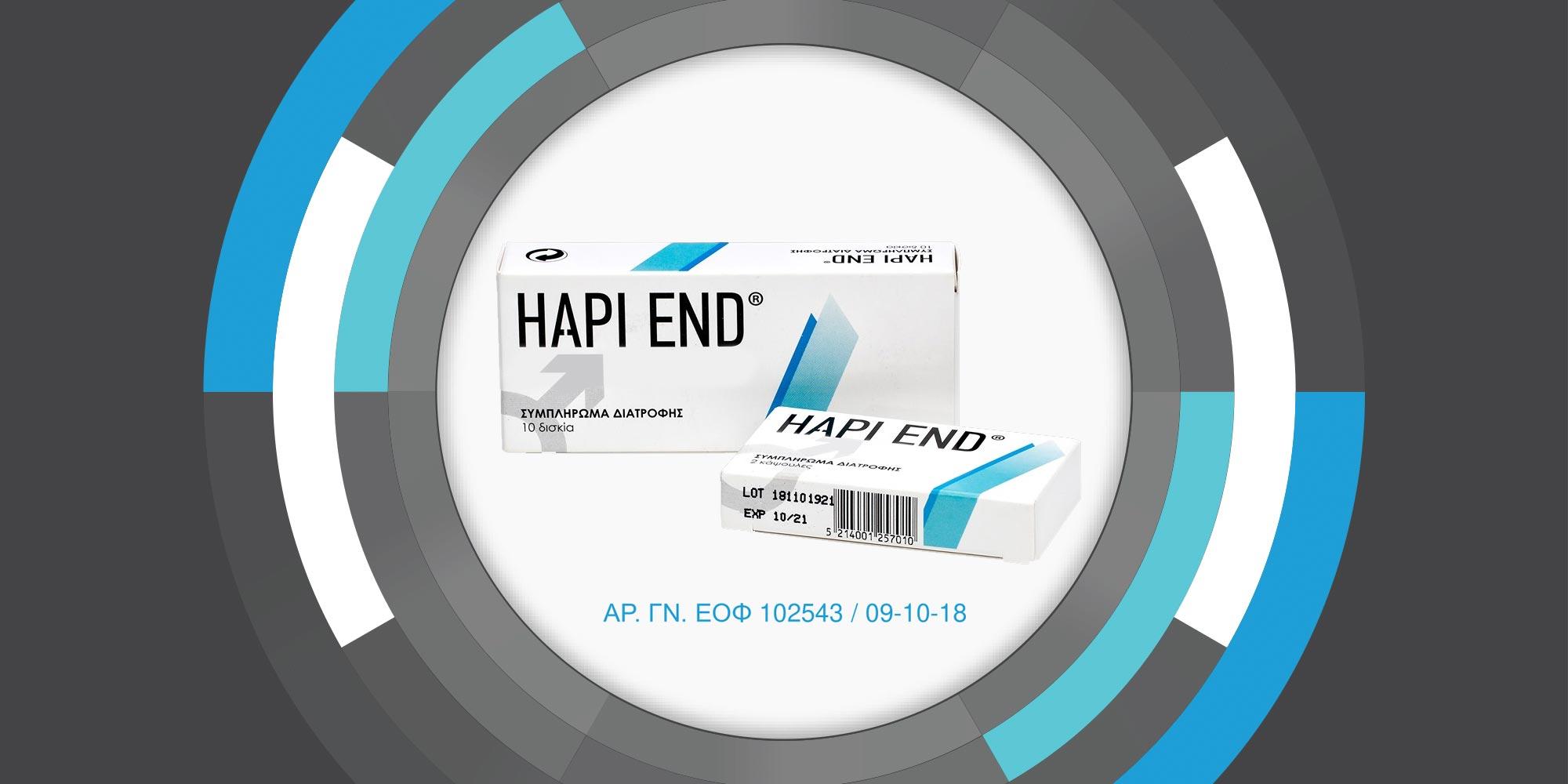 hapiend-header