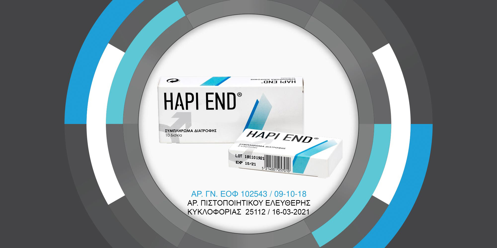 hapiend-header-1